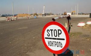 В Луганске заявили, что через 35 дней откроют КППВ «Луганск— Счастье» и «Первомайск— Золотое». ФОТО