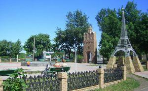 Луганская область заняла 12 место из 25 по стоимости проживания в Украине