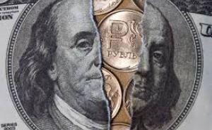Курс валют в Луганске на 8октября