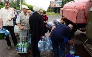 Будет прекращена подача воды в Ровеньки и 4 поселка Свердловского района 13октября