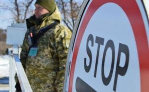 Пограничники на КПВВ «Станица Луганская» предупреждают людей, что пункт пропуска закроют с 15октября