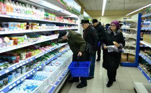 Какие цены в Луганске на 13октября