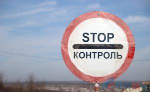 В Луганске прокомментировали информацию о временном закрытии КПВВ «Станица Луганская»