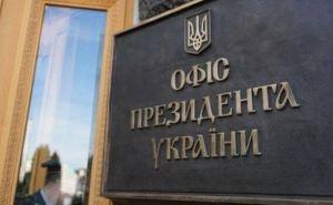 У Зеленского заявили, что проведут опрос граждан 25октября, но вопрос Донбасса поднимать не будут— это опасно