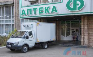 Лугмедфарм не успевает своевременно обсеспечить лекарствами аптеки Луганска. Везде очереди и дефицит