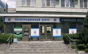 В луганском БТИ появились дополнительные номера телефонов для предварительной записи на подачу документов