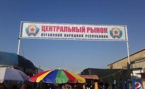 Луганчанин сообщил о готовящемся терракте на Центральном рынке и попал в тюрьму