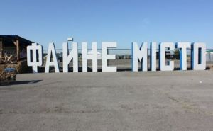 В Тернополе суд приговорил луганчанина к 15 годам лишения свободы заочно