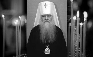Митрополит Иоанникий, более 20 лет возглавлявший Луганскую епархию преставился на 83-м году жизни