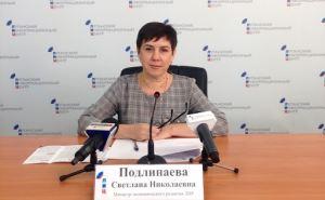 В Луганске министра экономики и ее первого заместителя госпитализировали из помещения министерства с подозрением на COVID-19