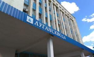 «Лугансквода» проведет выездные рейды в городе 20-24октября