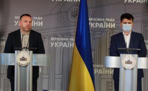 По факту пожаров в Луганской области создают Временную следственную комиссию в Верховной Раде