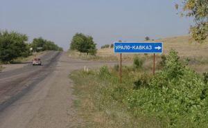 В этом году отремонтируют дорогу от Новосветловки до Хрящеватого. А в следующем от Краснодона до Изварино