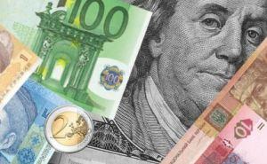 Курсы валют в Луганске на 23октября