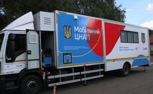 Мобильный ЦПАУ появился в Северодонецке