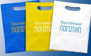 Пакеты с логотипами: особенности нанесения логотипа на пакеты