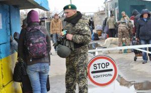 Запрет на пересечение КПВВ «Станица-Луганская» продлен до 15ноября