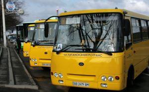 ГКП «Луганскэлектротранс» информирует перевозчиков о своих услугах