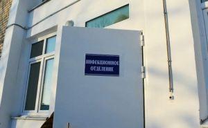 За сутки в Луганской области новых 66 заболевших COVID-19 и один умерший