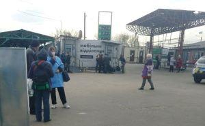 За неделю через КПВВ «Станица Луганская» в сторону Украины пропустили только 26 человек