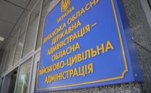 В Луганской облгосадминистрации вспышка заболевания COVID-19. Из-за нарушений эпидправил заражены десятки людей