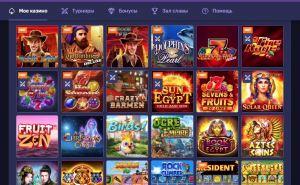 Игровые автоматы и бонусы в казино Рояллото