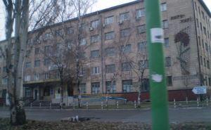 Луганчанка через киевский суд требует обеспечить работу Управления Пенсионного фонда Украины в Артемовском районе Луганска и выплатить ей 150 тысяч гривен морального ущерба