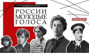 Новый медиапроект представили в Луганском театре имени Луспекаева
