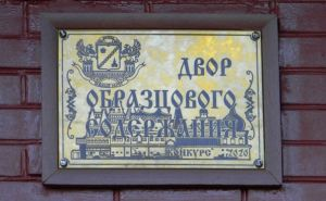В Луганске квартал Южный стал территорией образцового содержания