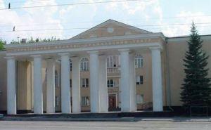 Луганский театр на Оборонной приглашает на спектакли в ноябре