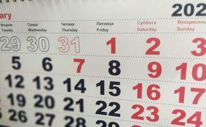 В Луганске разъяснили, какие дни будут выходными в 2021 году. Новогодние каникулы будут короткими