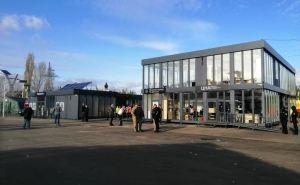 Какие услуги будет оказывать ЦПАУ после открытия КПВВ «Луганск-Счастье»
