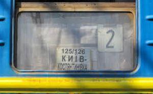 Документальный фильм  «Поезд «Киев— война» выходит на экраны