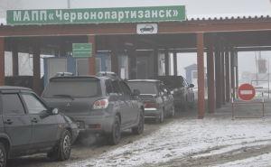 В Луганск не пропустили более 5 тонн свинины, которую пытались завести изРФ