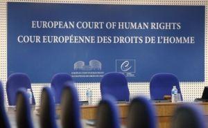 Европейский суд не смог восстановить выплаты пенсий жителям Луганска