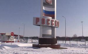 Луганчан въезжающих в Ростовскую область на карантин не отправят. Условия пересечения границы сРФ остались прежними.