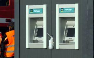 Ощадбанк продлит срок банковских карт пенсионерам Луганска и Донецка еще на три месяца