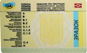 В Луганске мошенника обещавшего восстановить украинские техпаспорта на автомобили посадили на 2,5 года