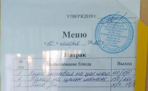 В Луганске мамы показали, чем кормят в детсадах. Фото.