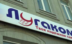 Мобильный оператор «Лугаком» отчитался о количестве активных абонентов