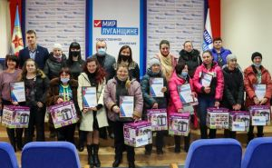 В Луганске многодетным мамам вручили мультиварки и грамоты