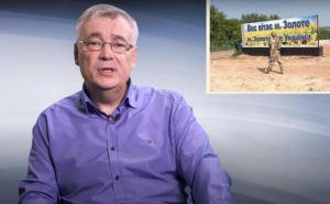 Луганчанин разоблачил коррупционные схемы при открытии новых КПВВ в Луганской области