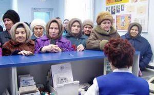 Пенсионный фонд в Луганске возвращает деньги тем, кто не прошел сверку пенсионных выплат.