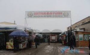 В Луганске проверили Центральный рынок и прилегающие к нему торговые комплексы