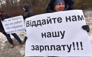 В Луганской области в октябре на 76% выросли долги по зарплате на экономически активных предприятиях