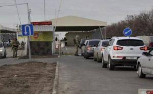 Как осуществляется пропуск через КПВВ «Новотроицкое»