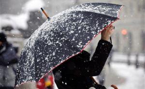 Прогноз погоды в Луганске на 3декабря