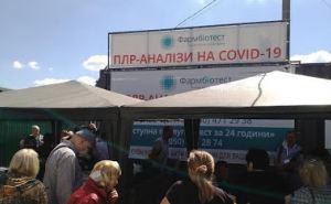 Результаты ПЦР-тестов на КПВВ «Станица Луганская» теперь будут готовы через 12 часов
