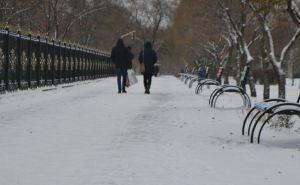 Какой будет погода в ближайшую неделю на Луганщине