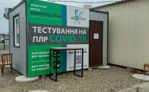 На КПВВ «Станица Луганская» оборудована вторая экспресс-лаборатория медцентра «Микротестлаб»